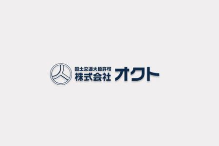 株式 会社 オクト